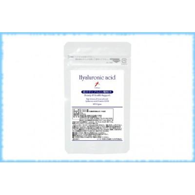 Низкомолекулярная питьевая гиалуроновая кислота, Kenbihonpo, на 25 дней