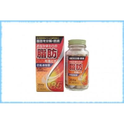 Таблетки для расщепления жира вокруг живота Bofutsushosan, Kitanihon, на 30 дней