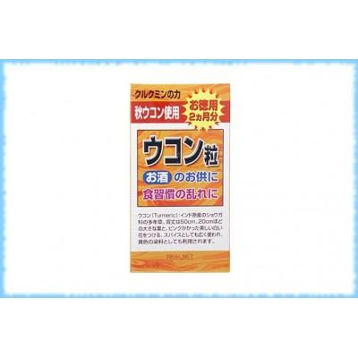 Витамины Укон Realnet, Miyama Kampo, на 60 дней