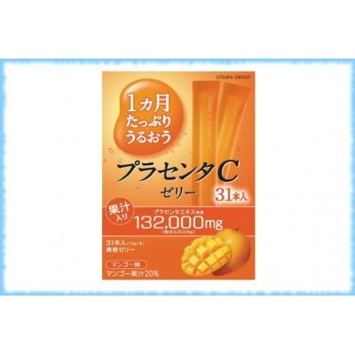 Желе с коллагеном и плацентой, Otsuka Group, на 31 день