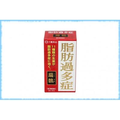 Хенсеки, Taiho Pharmaceutical, на 20 дней