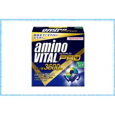 Аминокислоты BCAA Amino Vital Pro, Ajinomoto, 30 стиков