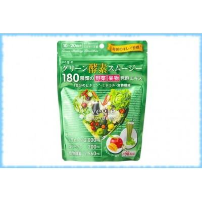 Аодзиру в виде смузи с коллагеном и плацентой Green Beauty Smoothie, Vegie, 200 гр.