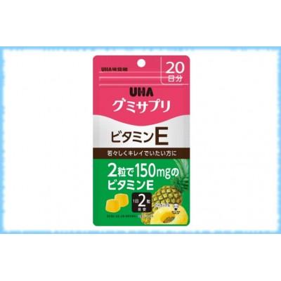 Жевательные мармеладки с витамином E, Gummy Supple Vitamin E, UHA, на 10 дней