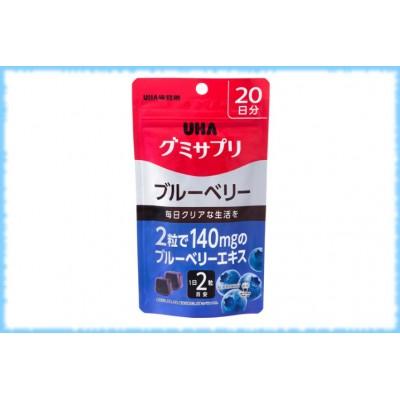 Жевательные конфеты в виде мармеладок Черника, Gummy Supple blueberry, UHA, на 20 дней