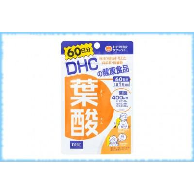 DHC Фолиевая кислота, на 60 дней