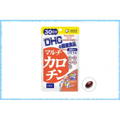 DHC Мультикаротин (провитамин A), на 30 дней