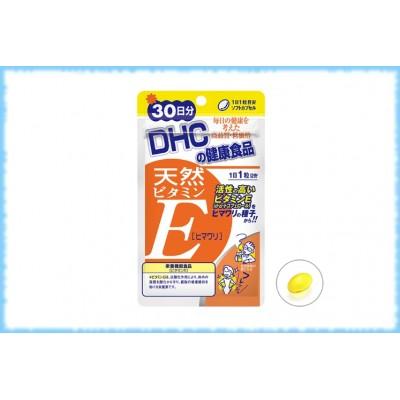 DHC Натуральный витамин E из подсолнечника, на 30 дней