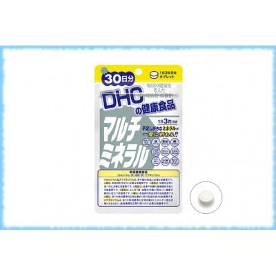 DHC Мультиминералы, на 30 дней