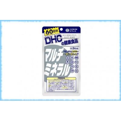 DHC Мультиминералы, на 60 дней