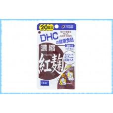 DHC Концентрированный красный дрожжевой рис, на 20 дней