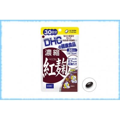 DHC Концентрированный красный дрожжевой рис, на 30 дней