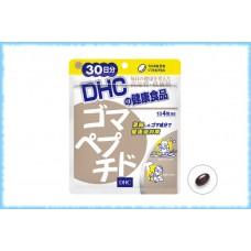 DHC Энергия кунжута, на 30 дней