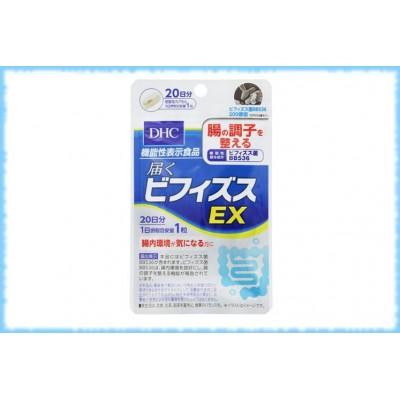 DHC Todoku Bifidus EX для улучшения пищеварения, на 20 дней