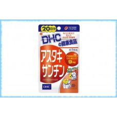 DHC Astaxanthin (астаксантин), на 20 дней