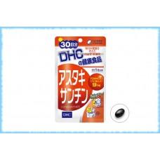 DHC Astaxanthin (астаксантин), на 30 дней