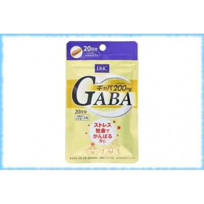 DHC GABA Габа, на 20 дней