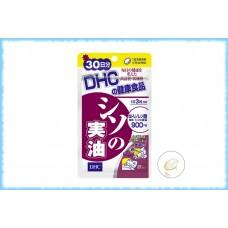 DHC От аллергии, на 30 дней
