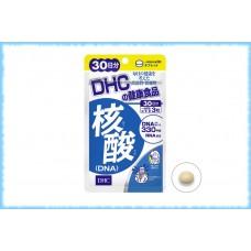 DHC DNA (нуклеиновая кислота), на 30 дней