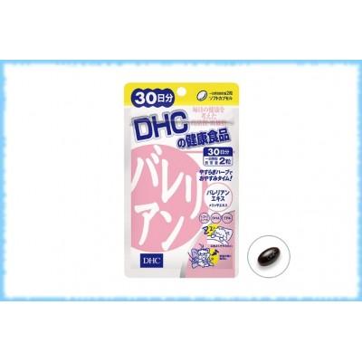 DHC экстракт валерьяны, на 30 дней