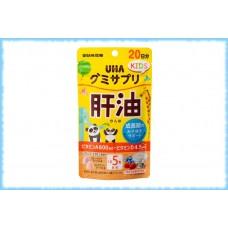 Детские жевательные конфеты с маслом печени акулы Gummy Supple Kids, на 20 дней