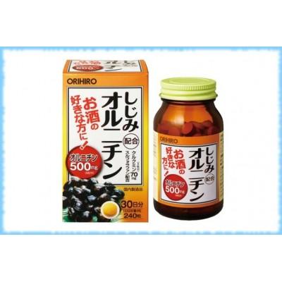Орнитин из моллюсков Корбикула, Orihiro, на 30 дней