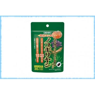 Пальметто с тыквенными семечками и корнем женьшеня, Orihiro, на 30 дней