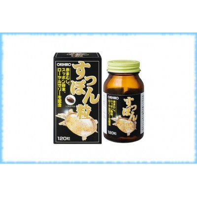 Комплекс с экстрактом черепашьих яиц, Orihiro, на 20-40 дней