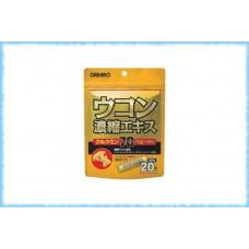 Куркума в гранулах со вкусом апельсина, Orihiro, на 20 дней