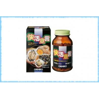 Устрицы, чеснок и куркума, Orihiro, на 60 дней