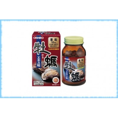Устрицы с витаминами, Orihiro, на 30 дней