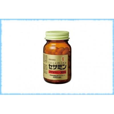 Сезамин Sesamine, Orihiro, на 30 дней