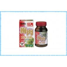 Экстракт сливы Ume Extract Grain, Orihiro, на 18-36 дней