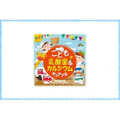 Детские драже с кальцием и молочнокислыми бактериями Nyusankin Calcium Chewable, Unimat Riken, на 30 дней