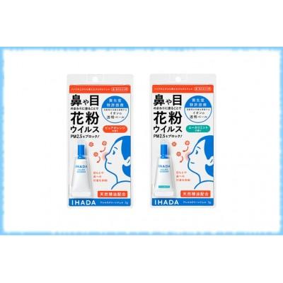 Защитный гель от пыльцы, вирусов и частиц PM2.5 Ihada Aller Screen Gel EX, Shiseido, 3 гр.