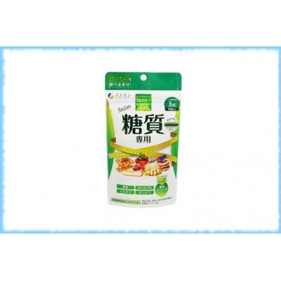 Блокатор углеводов Sugar Designated, FINE JAPAN, на 30 дней