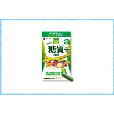 Блокатор углеводов Sugar Designated, FINE JAPAN, на 60 дней