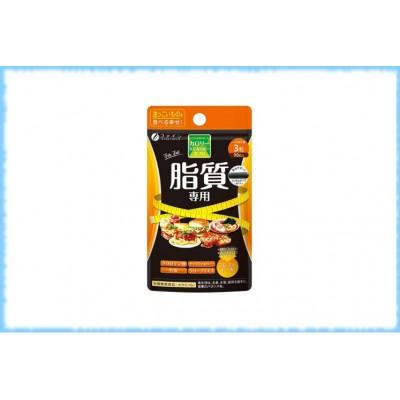 Блокатор жиров Lipid Designated, FINE JAPAN, на 30 дней