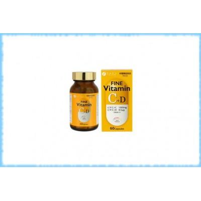 Витамины С и D для поддержания красоты и здоровья Fine Vitamin C + D, FINE JAPAN, на 30 дней