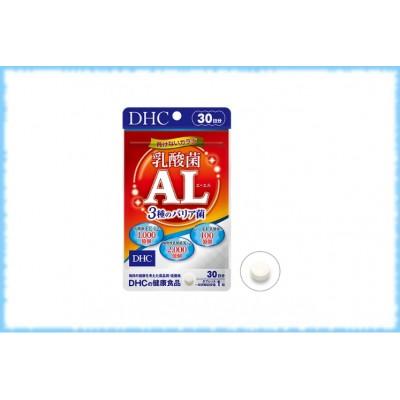 DHC Молочнокислые бактерии AL, на 30 дней