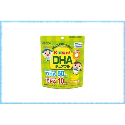Детские жевательные конфеты с DHA и EPA, ITOH, на 20 дней