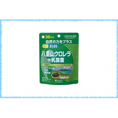 Хлорелла и молочнокислые бактерии Yaeyama Chlorella Lactic Acid Bacteria, ISDG, на 30 дней
