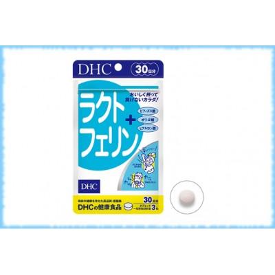 DHC Лактоферрин, на 30 дней