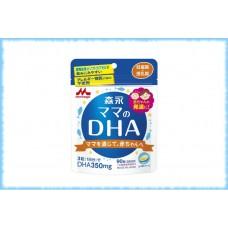 Омега-3 для беременных и кормящих мам Mom's DHA, Morinaga, на 30 дней