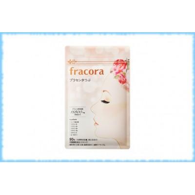 Комплекс для красоты кожи с экстрактом плаценты Placenta Crush, Fracora, на 30 дней