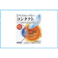 Глазные капли для контактных линз Eye Stretch Contact, Rohto, 12 мл.