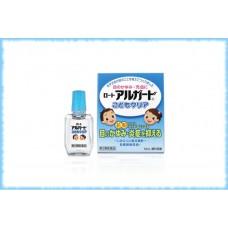 Детские глазные капли от аллергии Rohto Alguard Kids Clear, Rohto, 10 мл.