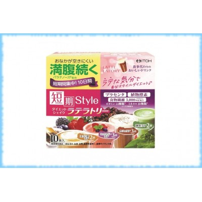 Коктейль для похудения со вкусом латте 4 вкуса Style Diet Shake, Itoh, 10 шт.