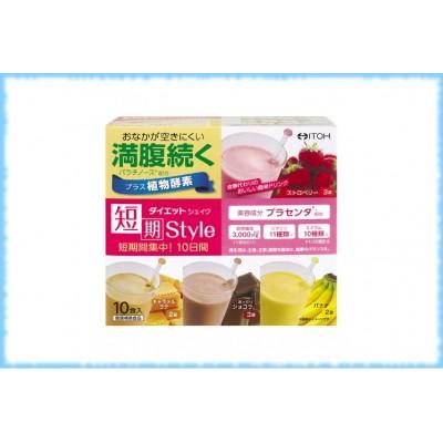 Коктейль для похудения 4 вкуса Style Diet Shake, Itoh, 10 шт.
