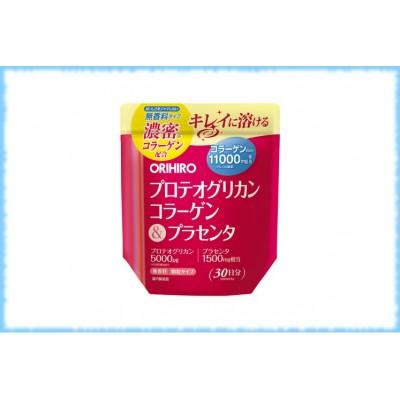 Протеогликан, коллаген и плацента Proteoglycan Collagen & Placenta, Orihiro, на 30 дней